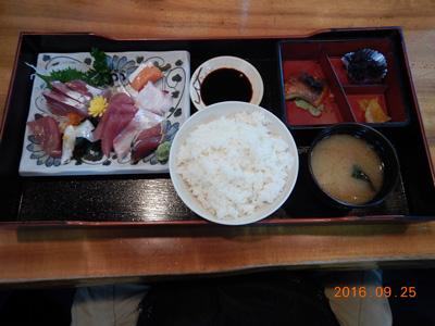 blog_11-2